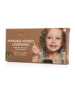 واتسون اند صن اقراص عسل مانوكا للاطفال تركيز 5+( 8 اقراص )