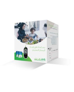 One Touch Select Plus Blood Glucose Monitor + 2 Strips Boxes