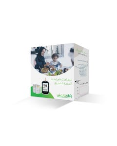 One Touch Verio Blood Glucose Monitor + 2 Verio Strips Boxes