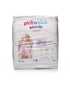 Pink N Blue Size (2) Small 3-6 Kg - 64 Diapers