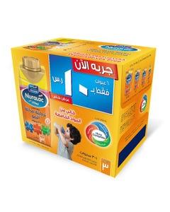 Nuralac Plus Milk (3) Growing Up Formula 250 ml promo pack