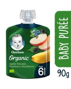 جربر طعام أطفال عضوي تفاح موز توت عنبي توت أسود 90 جم +6أشهر