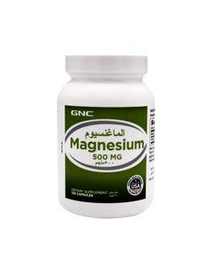 جي ان سي كبسولات الماغنسيوم 500 ملجم 120 كبسولة