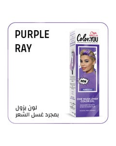 Wella Color By You Make Up Purp Ray 35 ml