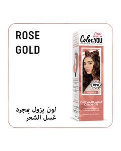 Wella Color By You Make Up Rose Gold 35 ml
