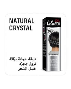 Wella Color By You Booster Natl Cryl 35 ml