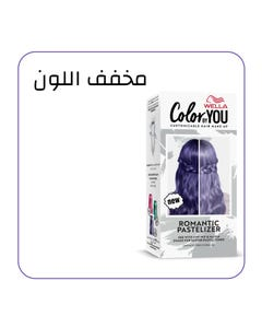Wella Color By You Romantic Pastelizer 60 ml