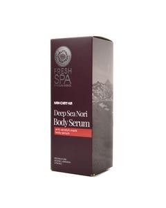 Fresh Spa Kam-Chat-Ka Anti-Stretch Mark Body Serum 200 ml