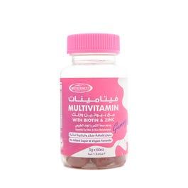 مازرنيست حلوى فيتامينات مع بيوتين و زنك 3جم 60 حبة