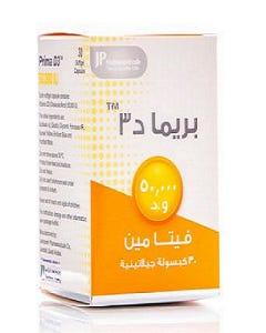 Vitamin D Vitamins Vitamins Supplements