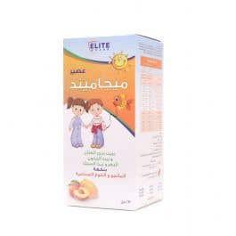 شراب اوميغا ٣ للأطفال صحة الأطفال صيدلية النهدي