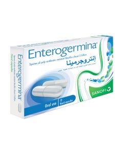 انتروجرمينا Enterogermina صيدلية انوار الفويهات فيسبوك