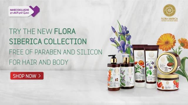 Flora Cat banner En