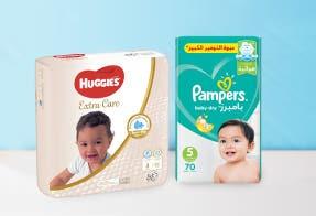 Diapers Card Ar