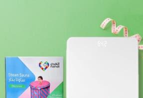 Weight Control Card Ar
