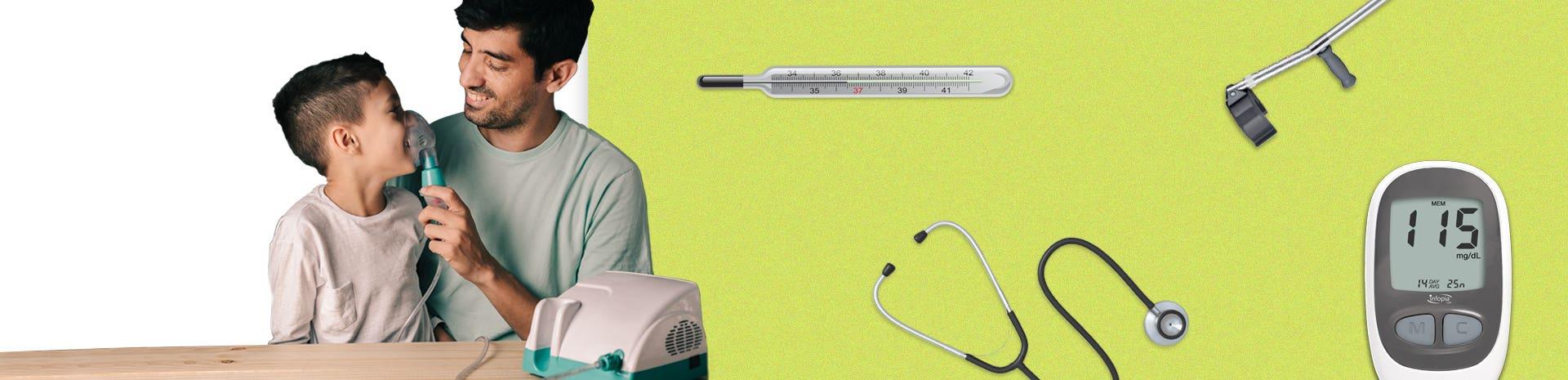 الأجهزة والمعدات الطبية