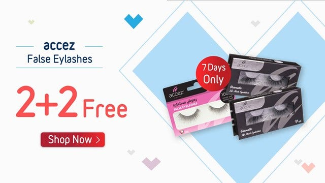 Accez 2+2 Offer