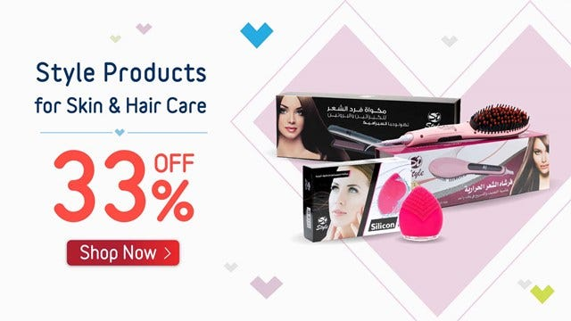 Style Hair & Skin Care Devices