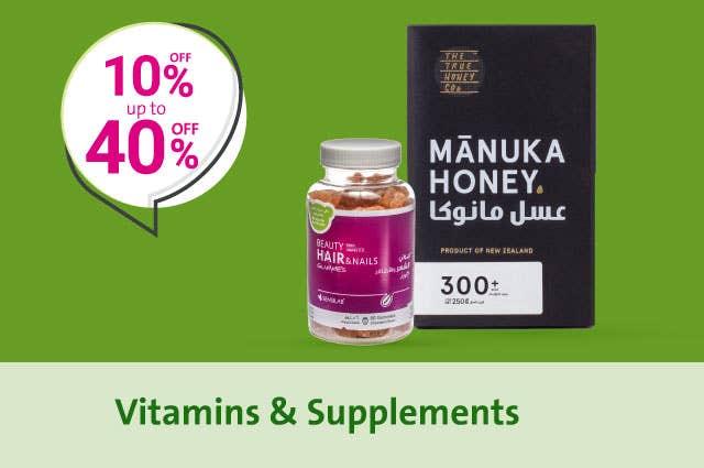Health Card - Vit & Supplements En