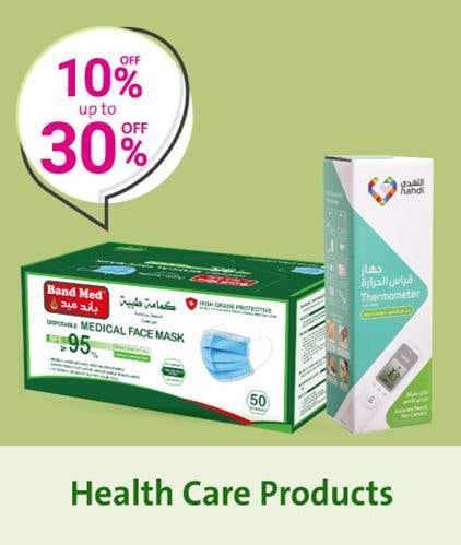 Health Card - Health Care En