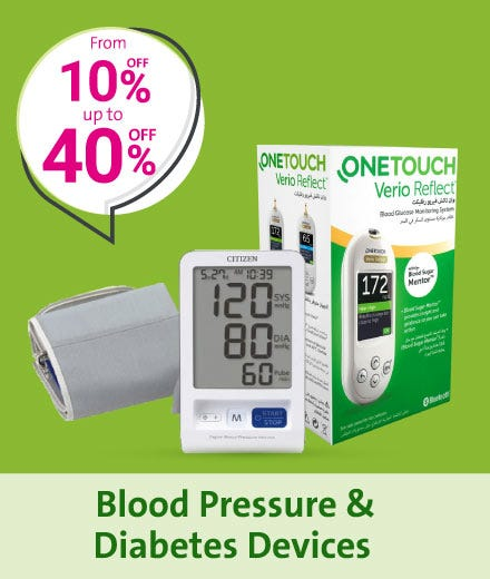 Health Card - Blood Pressure & Diabetic Devices En