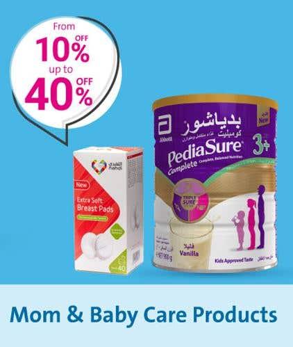 MB Card - Mom Offer 10 - 40 En