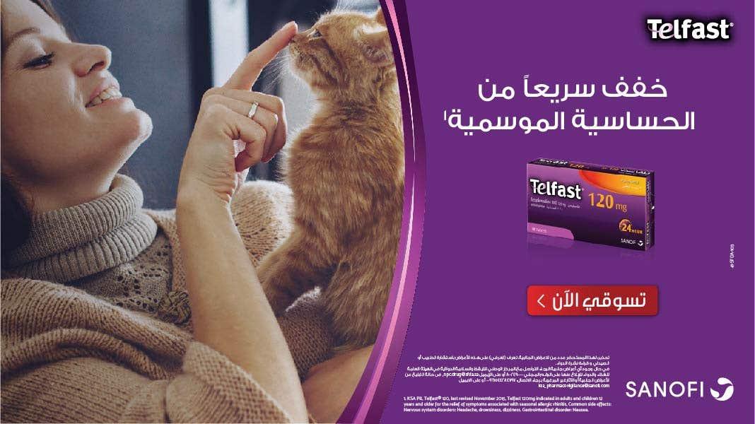 Telfast Cat Banner Ar