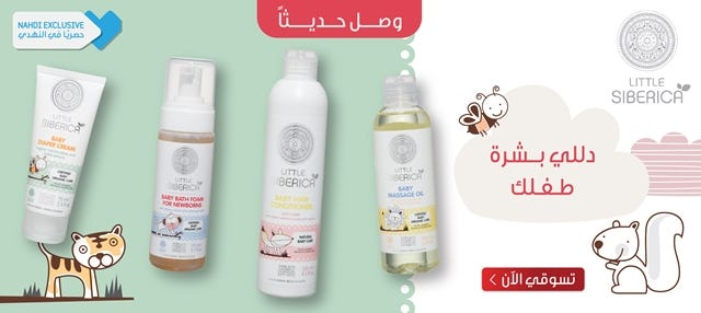 little-siberica-products
