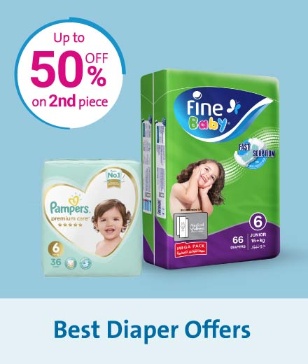 MB Card - Diapers Best Offer En
