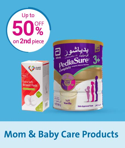 MB Card - Mom Offer 10 - 40 En