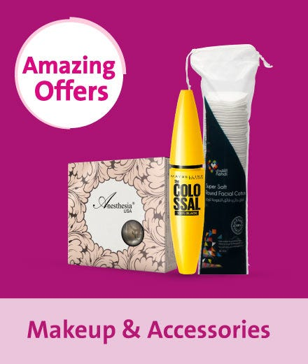 Beauty Card - Makeup & Accessories En