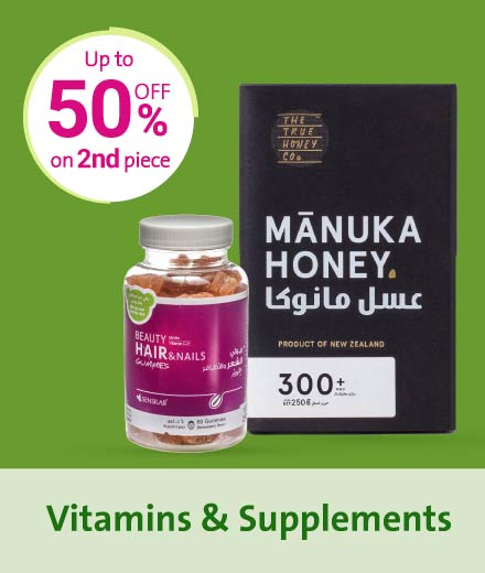 Health Card - Vit & Supplements En