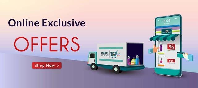 online-exclusive-offers