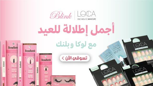 Blink/Oushal LocaBanner Ar