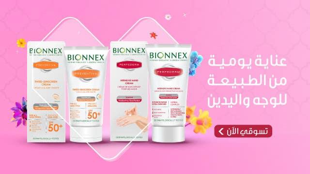 bioneex Banner Ar