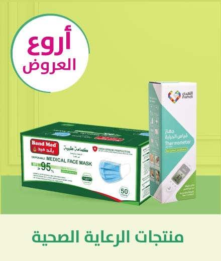 Health Card - Health Care Ar