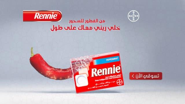 Rennie cat Banner