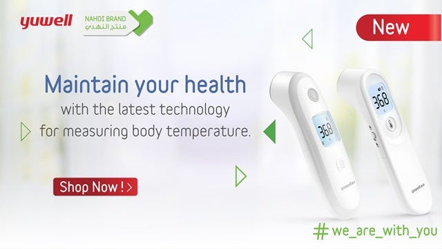 Yuwell Thermometers