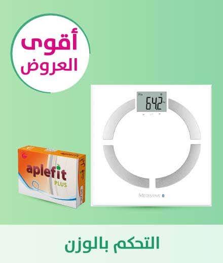 Health Card - Vit & Supplements Ar