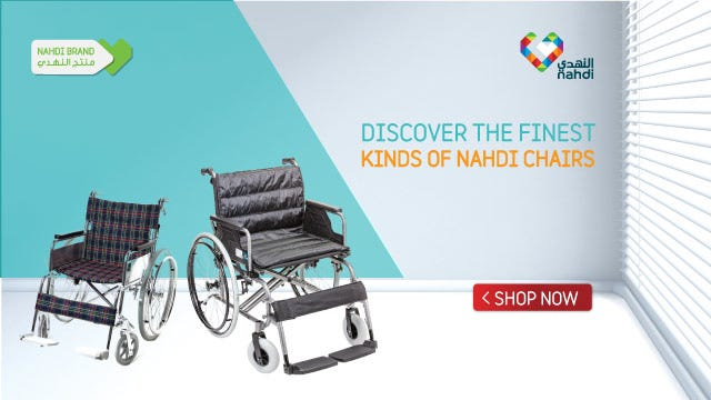 Nahdi Wheelchair En