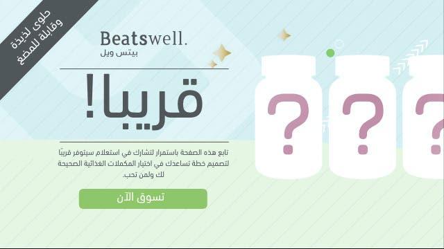 BeatswellAR