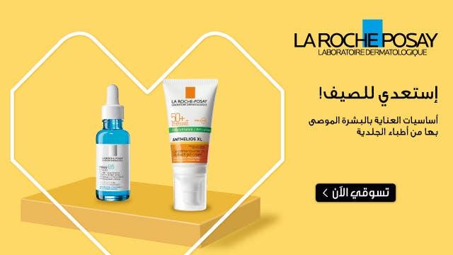Vendor - LRP Skin Care Banner Ar