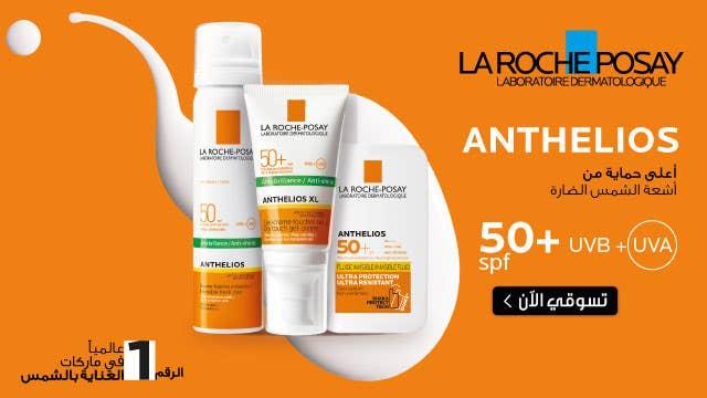 Vendor - LRP Sunscreen Banner Ar