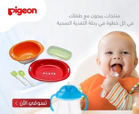 Vendor - Pigeon HP Card Ar